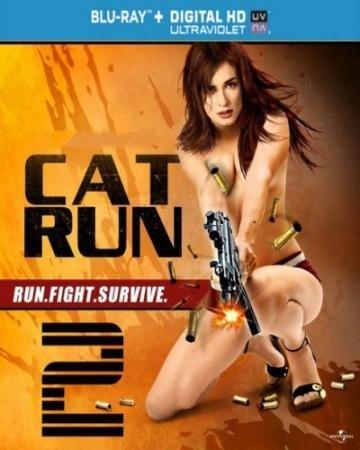 Всем нужна Кэт 2  / Cat Run 2  (2014) HDRip