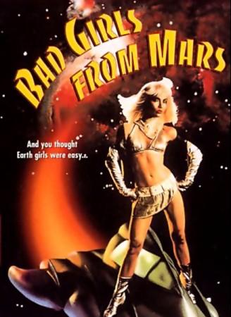 Плохие девчонки с Марса / Bad Girls from Mars (1990) DVDRip