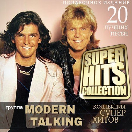 Modern Talking - Super Hits Collection (2014)