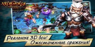 Storm Age v3.3.0