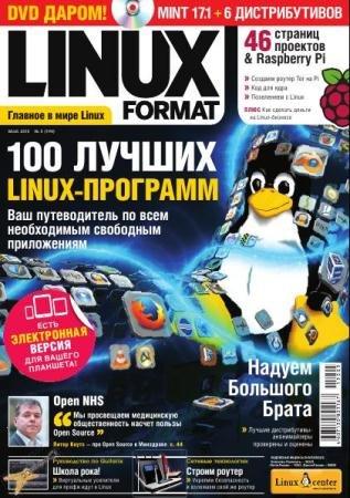 Linux Format №5 (май /  2015)