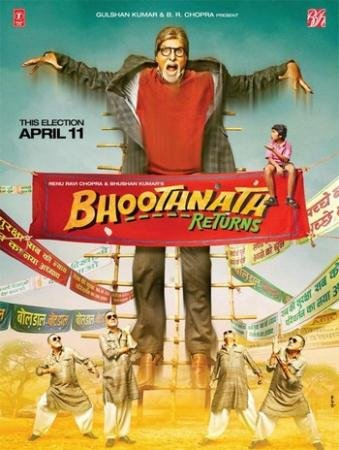 Призрак виллы Натхов 2  / Bhoothnath Returns  (2014) HDRip