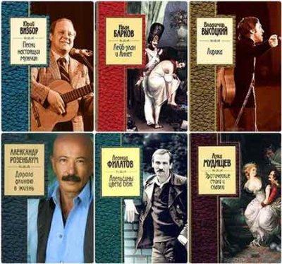 Золотая серия поэзии. 18 книг