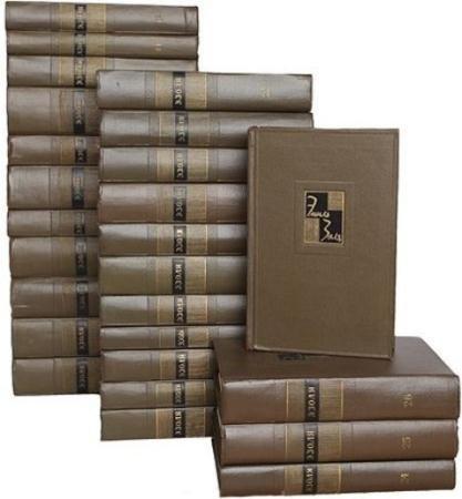 Эмиль Золя - Собрание сочинений в 26 томах (1960-1967)