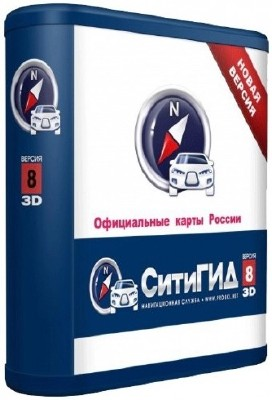 CityGuide GPS / СитиГИД v8.4.678 [ML|Ru]