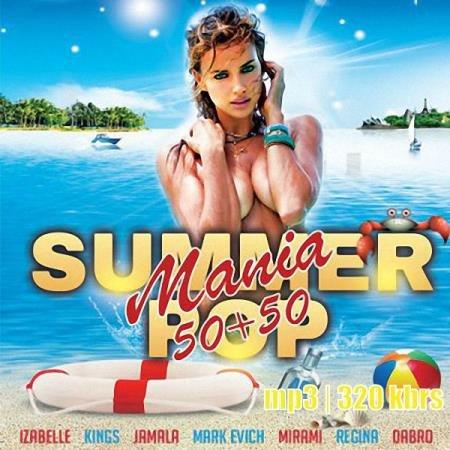 VA -  Summer Pop Mania 50+50 (2015)