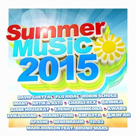 VA - Summer Music (2015)