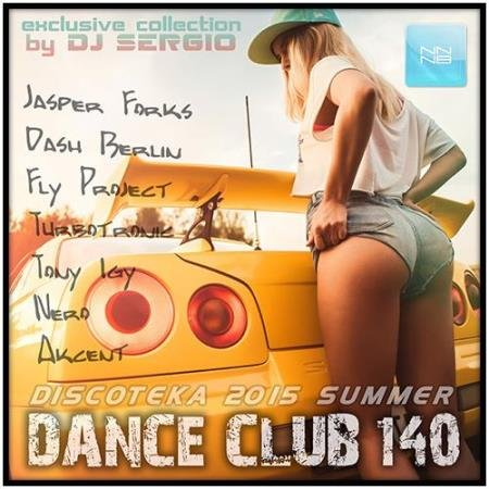 VA - Discoteka 2015 Summer Dance Club 140 (2015)
