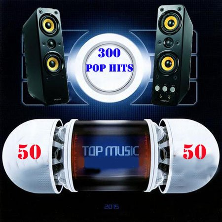 Top 300 Pop Hits 50x50 (2015)