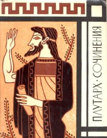 Библиотека античной литературы (28 книг) (1963-1989)