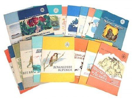 Серия Читаем сами (175 книг) (1970-1991) PDF+FB2