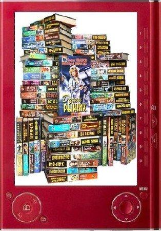 Сборник детской отечественной фантастики в 384 томах (2015) FB2