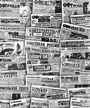 Да, газеты улучшились и