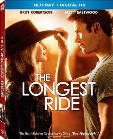 Дальняя дорога  / The Longest Ride  (2015) HDRip