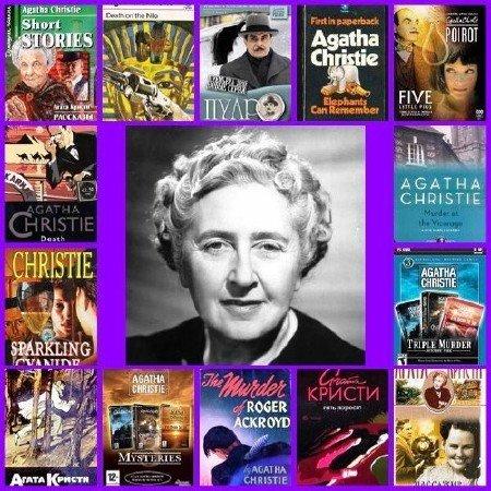 Агата Кристи - Собрание сочинений из 367 книг (1920-1974) FB2+RTF