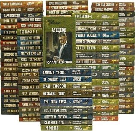 Военные приключения (300 книг) (1963-2015)