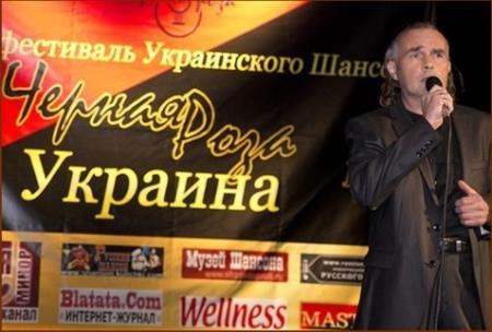 Андрей Шурков - Авторский сборник (2013)