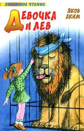 Яков Аким - Собрание сочинений (6 книг) (1984-2000)