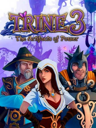 Trine 3: The Artifacts of Power v.1.0.1.2997 (2015/PC/RUS) Repack by R.G. Механики