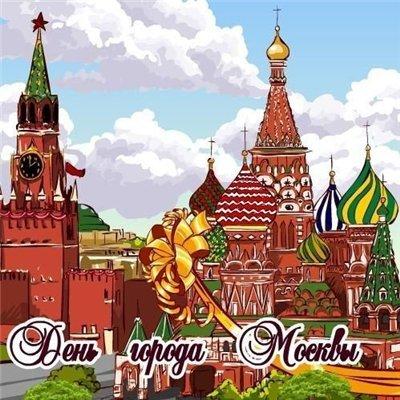 День Москвы. Церемония открытия на Красной площади   (2015) SATRip