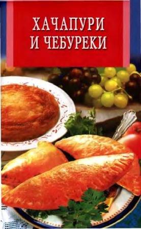 Подборка кулинарной литературы (308 книг) (2014)