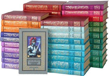 Книжная серия: Классическая библиотека приключений и научной фантастики (74 тома) (1996-2015) FB2+DjVu