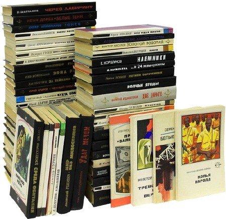 Книжная серия: Стрела (146 томов) (1969-2006) FB2+PDF+DjVu
