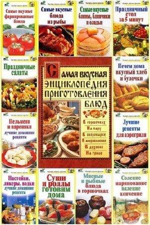 Дарья Костина - Сборник произведений (23 книги) (2013) FB2+DjVu+PDF