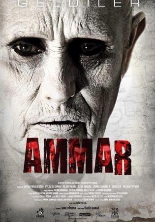 Аммар: Заказ джина  / Ammar  (2014) DVDRip