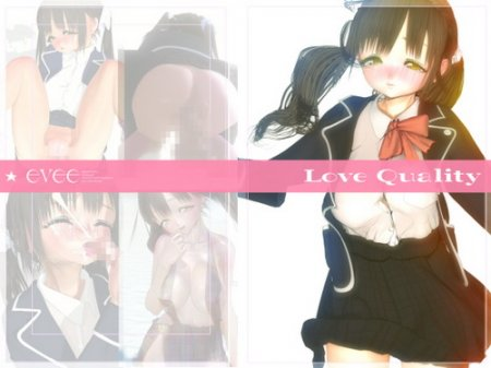 Love Quality (2015/PC/JP)