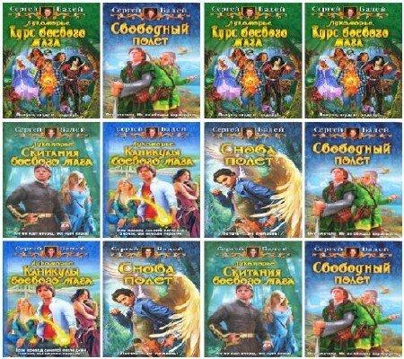 Книжная серия: Юмористическая серия (576 томов) (1999-2015) FB2