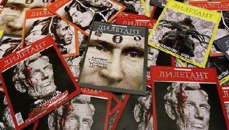 Исторический журнал