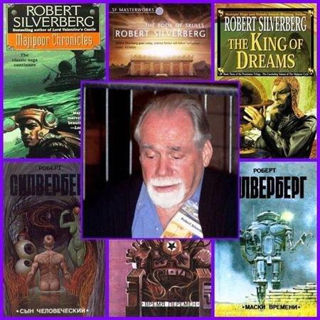 Роберт Силверберг - Сборник произведений (197 книг) (2015) FB2