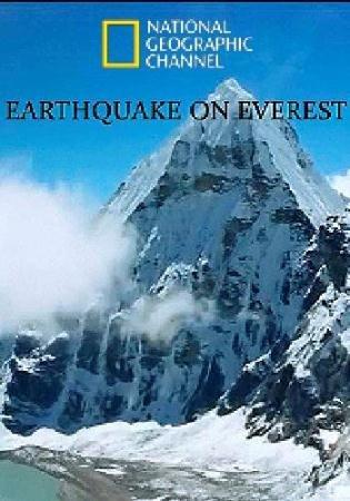 Землетрясение на Эвересте  / Earthquake on Everest  (2015) TVRip
