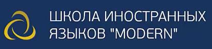 English Школа Иностранных Языков Modern (2015)(видеокурс)