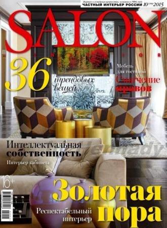 Salon-interior №10 (октябрь /  2015)