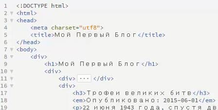 PHP Быстрый старт. Личный блог на PHP с нуля (2015)(видеокурс)