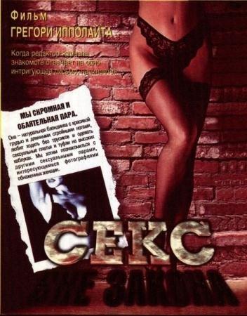 eroticheskie-filmi-trilleri