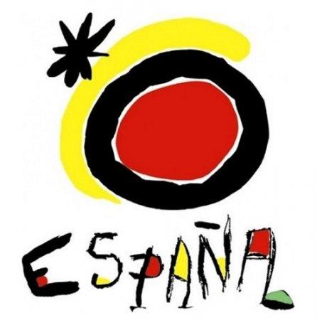 Видео курс: Испанский язык для начинающих (2014)