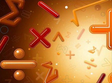 Забавная математика. Цифры и числа. Уровень 1 (2012)