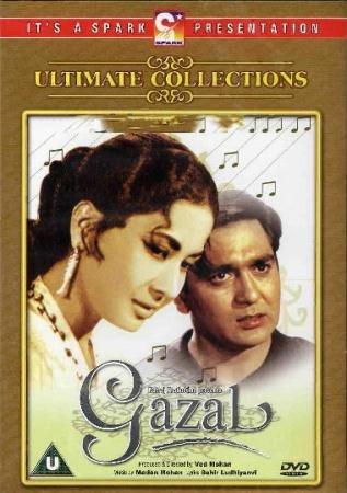 Песня любви  / Gazal  (1964) DVDRip