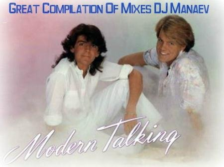 Modern Talking - Great Compilation Of Mixes DJ Manaev (2015)