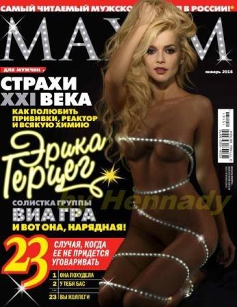Maxim №1 (январь /  2016) Россия