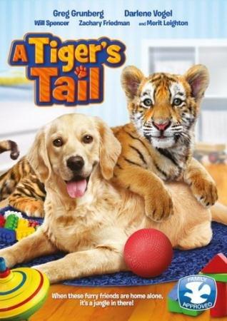 Тигриный хвост  / A Tiger's Tail  (2014) WEB-DLRip