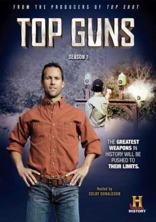 Лучшее оружие  / Top Guns (5-я серия) Пираты и патриоты (2012) IPTVRip