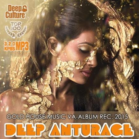 Deep Anturage House Music (2015)