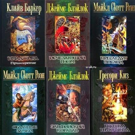 Книжная серия - Элита в 10 томах