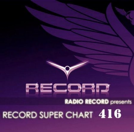 VA - Record Super Chart № 416 (2015)