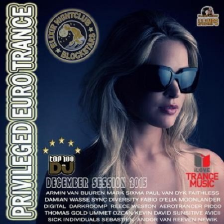 VA - Privileged Euro Trance December Party (2105)