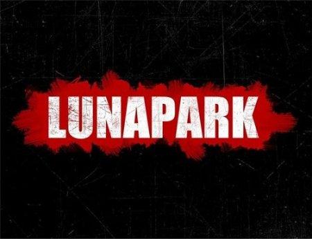 LUNAPARK – Дискография (2011/2013/2015)